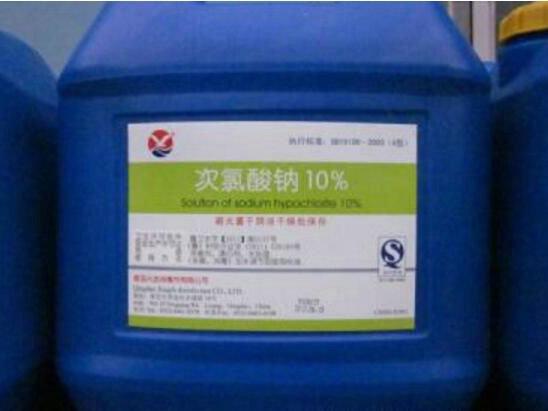 次氯酸钠(液体)10%-11%