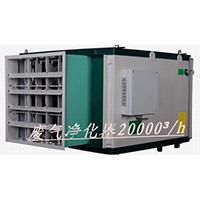 上海光氧处理净化