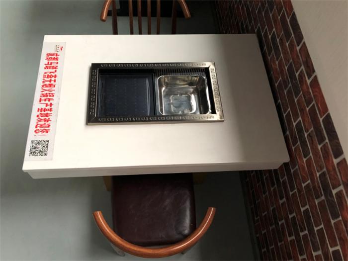 《电磁炉》无烟涮烤桌