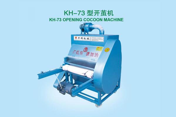 KH-73型开茧机