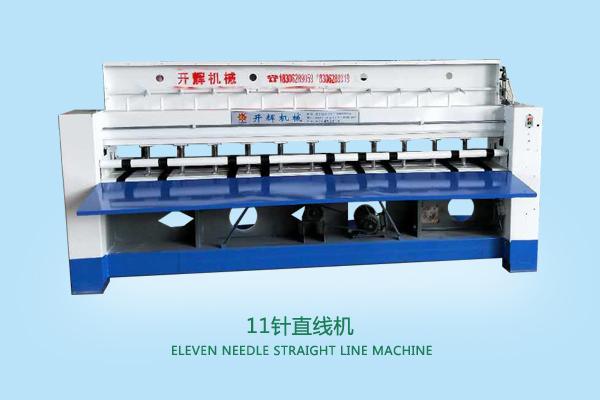 11针直线机