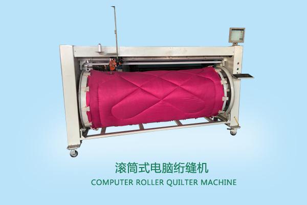 滚筒式电脑绗�~�机