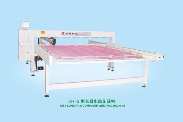 KH-3型長臂電腦絎縫機