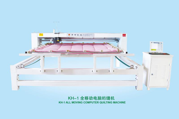 KH-1全移动电脑绗缝机