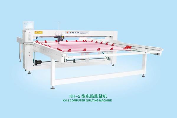 KH-2型電腦絎縫機