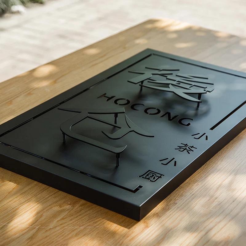 铁皮镂空字设计