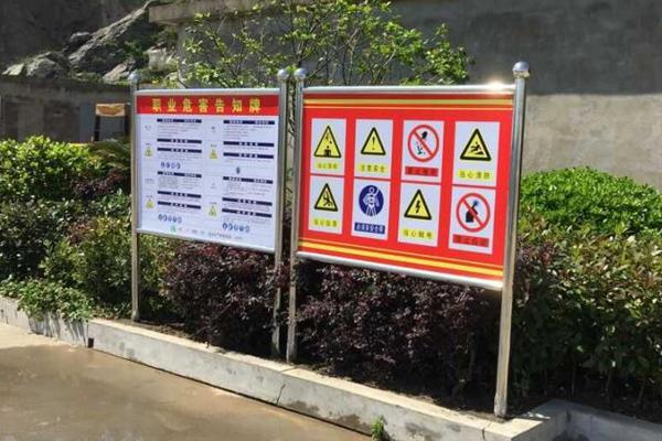 不锈钢警示牌制作