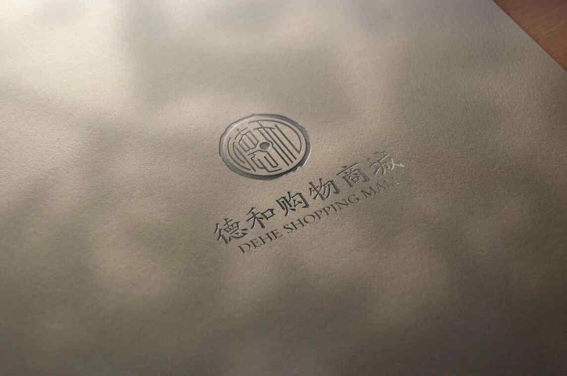 店面logo设计
