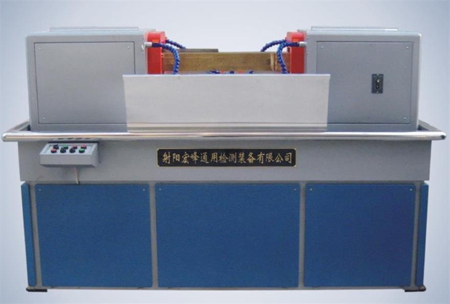 便携式通用型磁粉探伤仪