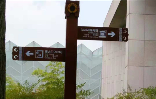 旅遊景區標識廠家