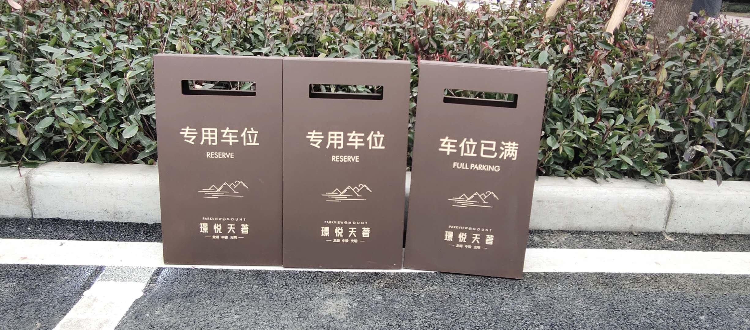 四川標識係統設計