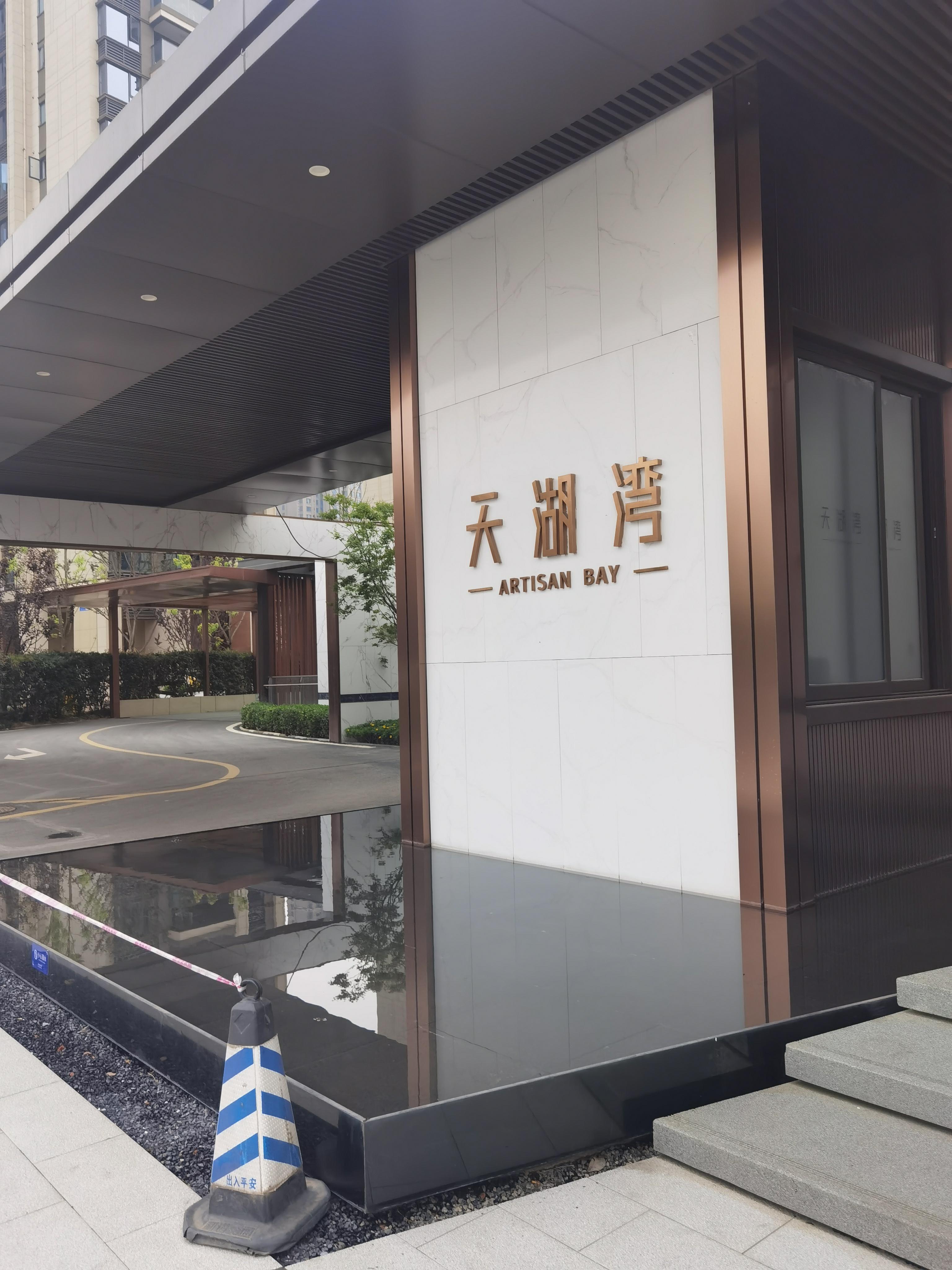 四川標識係統設計施工
