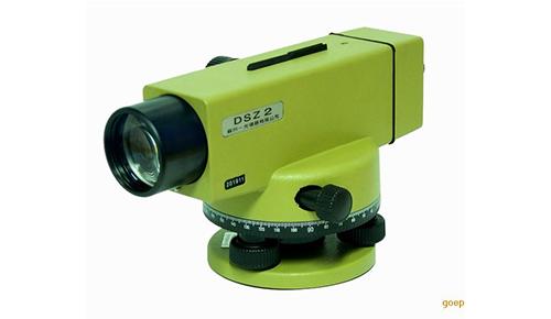 苏光DSZ2光学水准仪
