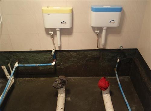 卫生间防水补漏