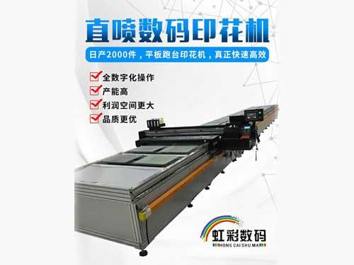 服装直喷数码印花机