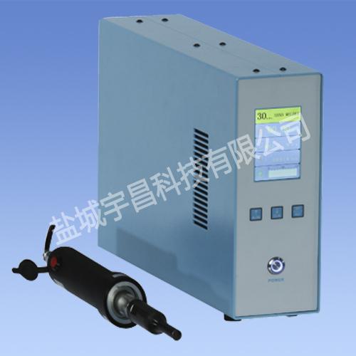 手握式超声波焊接机