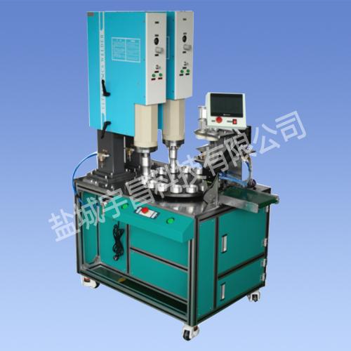 塑胶超声波熔接机