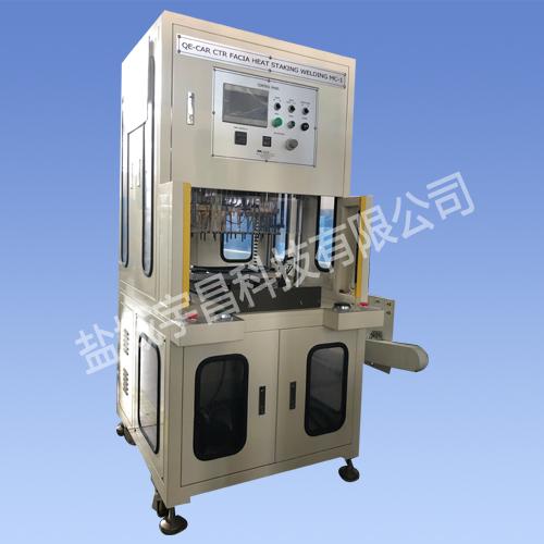 超聲波金屬熔接機設備