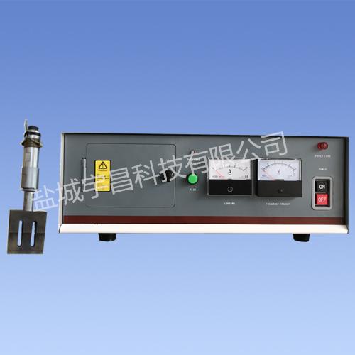 15K20k 超声波发生器口罩打片机封边点焊电箱