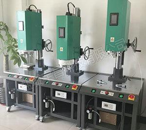 立式超声波焊接机