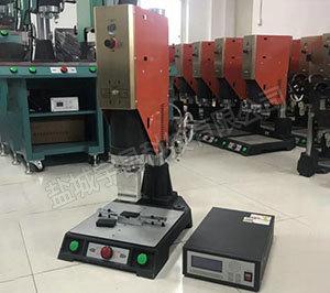 台式超聲波焊接機