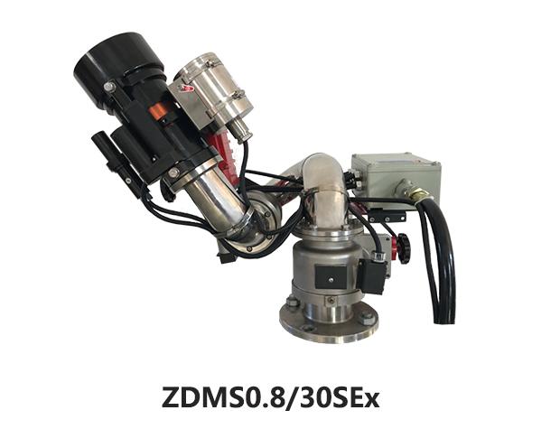 ZDMS0.8 30SEx防爆型亿博国际注册水炮