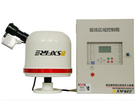 ZDMS0.6 5S自动射流灭火装置