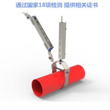 DN250以下单管侧向抗震支架