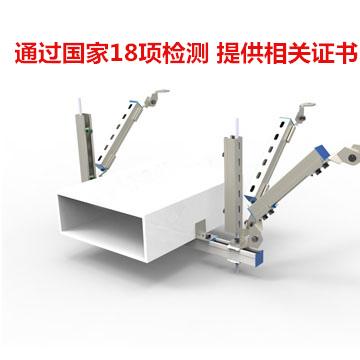 电缆桥架双向抗震支架