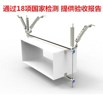 矩形风管双向抗震支架