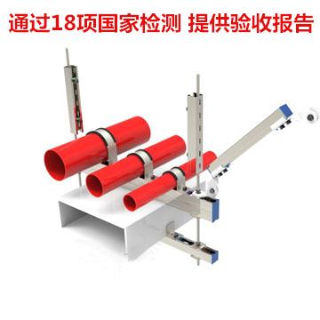 综合系统侧向抗震支架+共架水管侧向抗震支架
