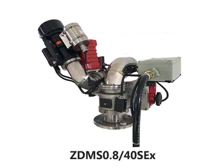 ZDMS0.8 40SEx防爆型亿博国际注册水炮