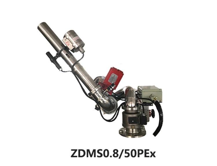 ZDMS0.8 50PEx自动防爆泡沫水两用炮