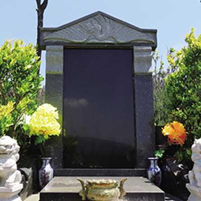 方泉苑A段墓型
