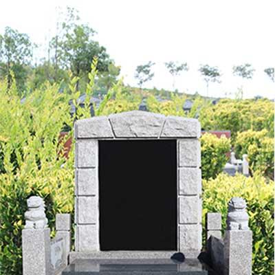 菩提苑B段墓型
