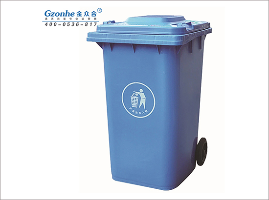潍坊塑料垃圾箱