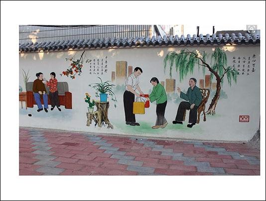威海乡村墙绘