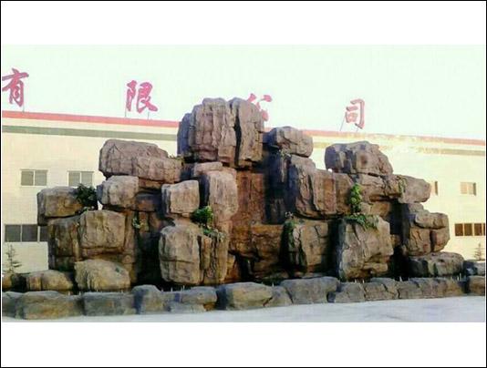 济南塑石假山