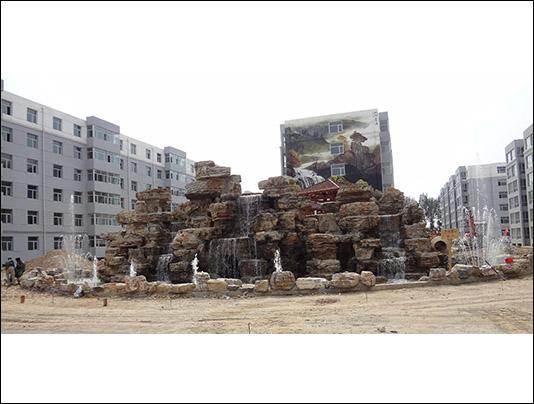 临朐塑石假山