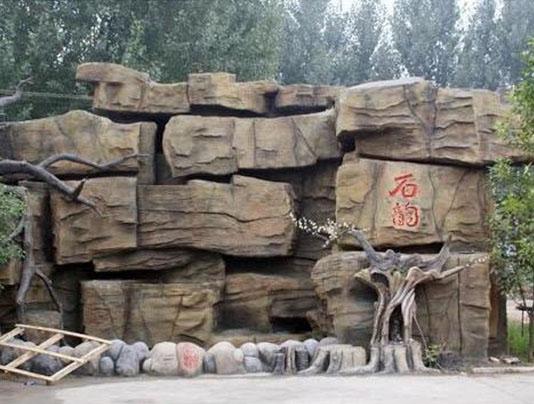 江苏塑石假山