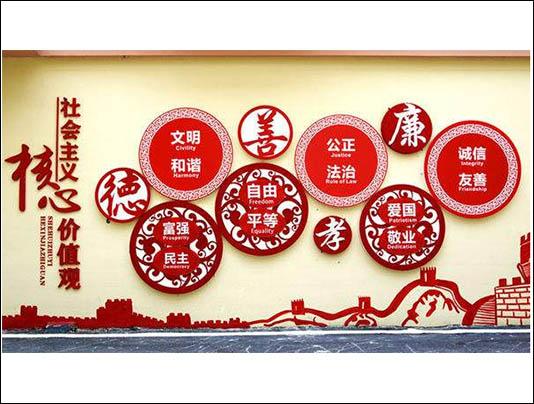 青岛墙面景观小品