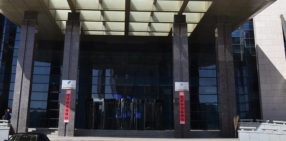 天龍集團辦公樓