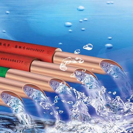覆塑紫銅水管