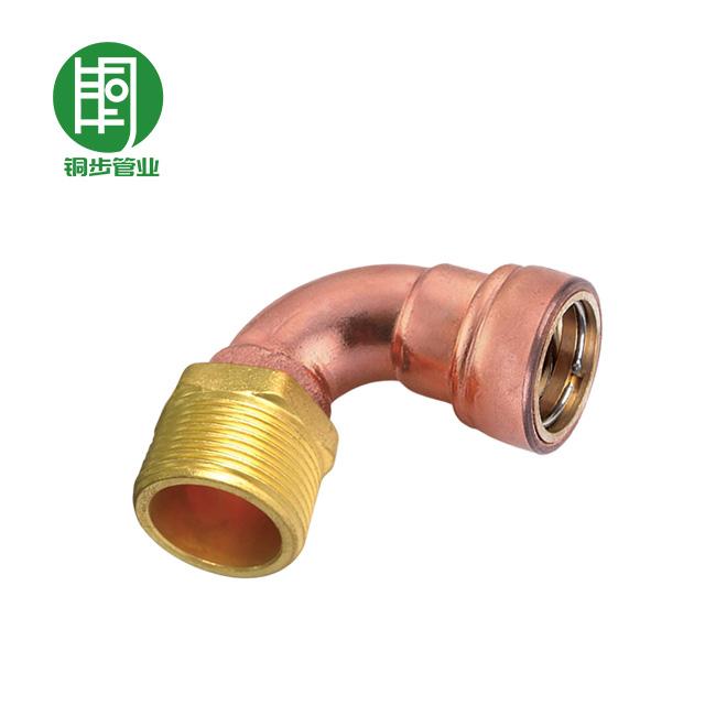 水暖管件铜接头