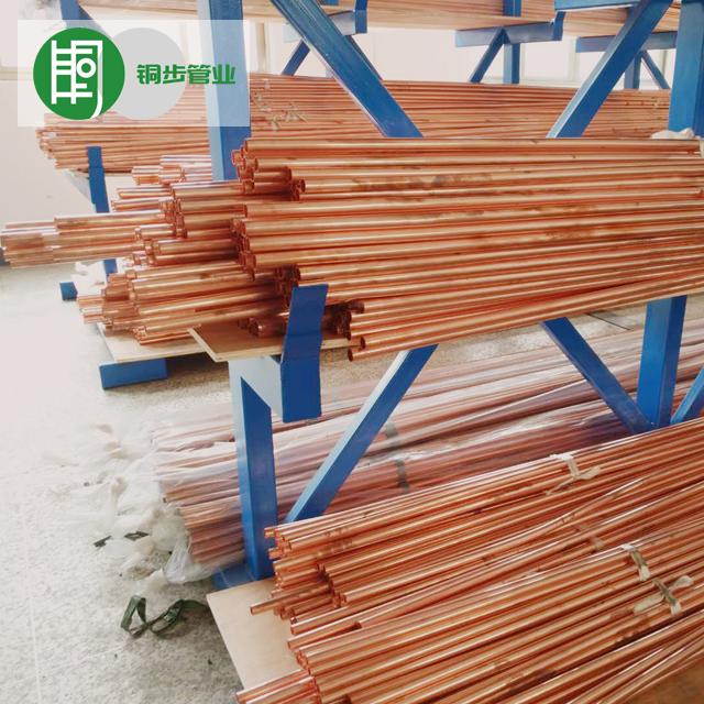 纯铜水管品牌