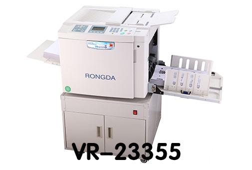 VR-2335S