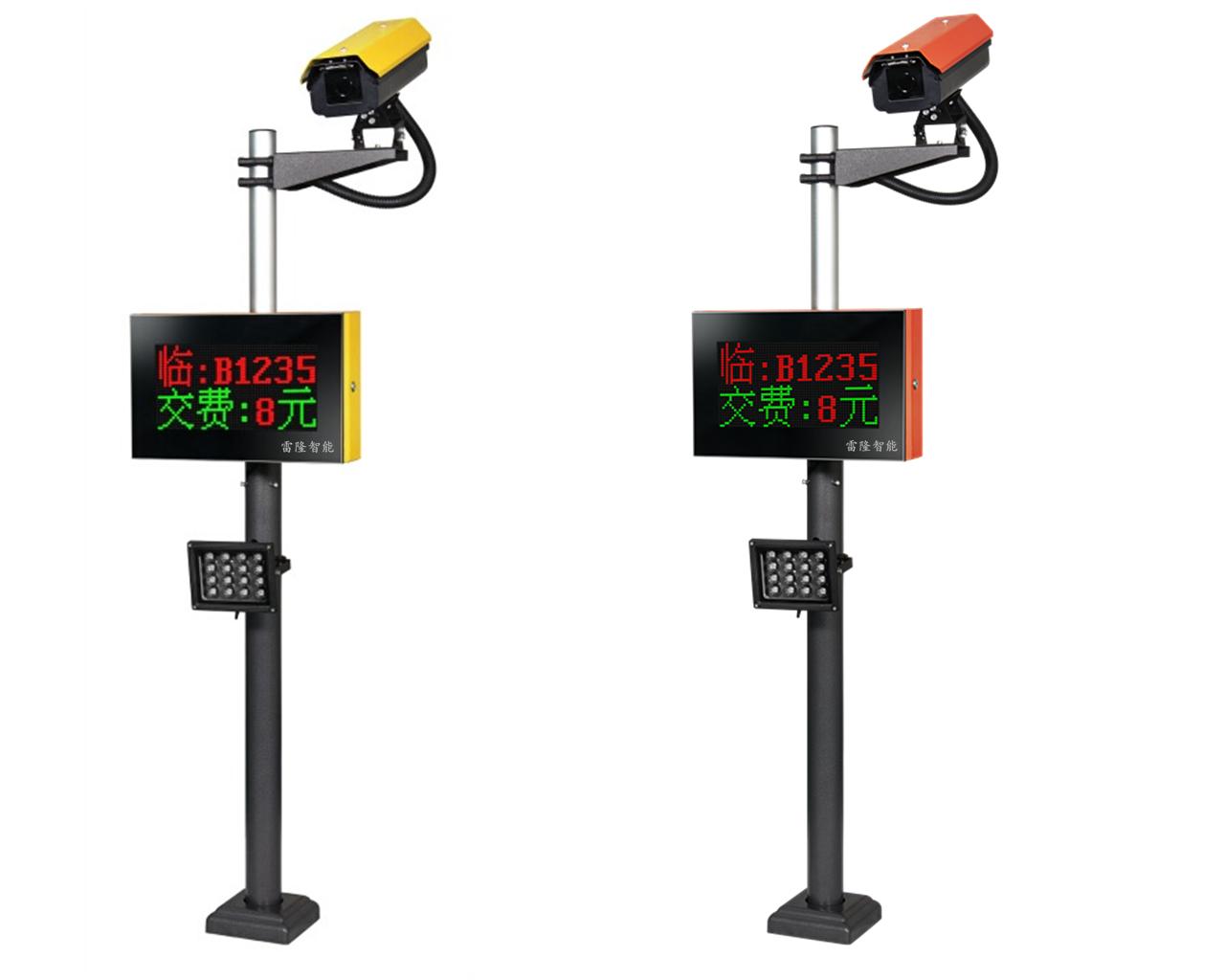 组合型车牌识别系统