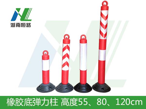 橡胶底弹力柱550mm/800mm/1200mm