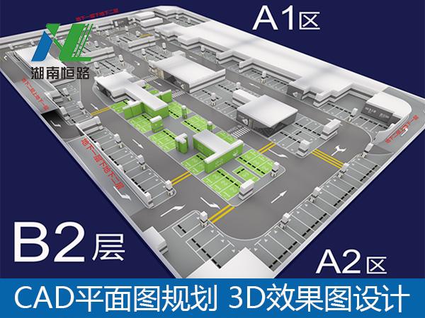 停车场实景3D图纸制作|所见即所得