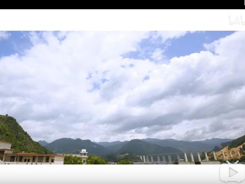 支教Vlog01